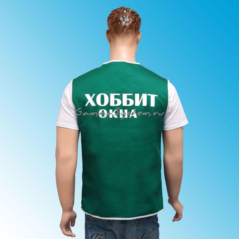 Футболки На Заказ В Дзержинске
